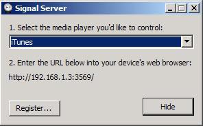 signal_server.jpg