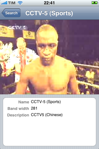 TVUPlayer iPhone CCTV5